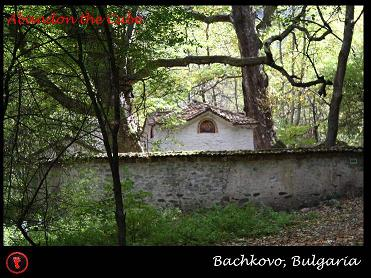 Bulgaria Wilderness | ATC
