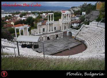 Bulgaria Ruins | ATC