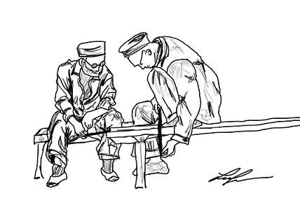 kashgar sketch | ATC