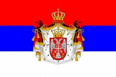 Serbian Flag | ATC