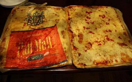Pizza | ATC