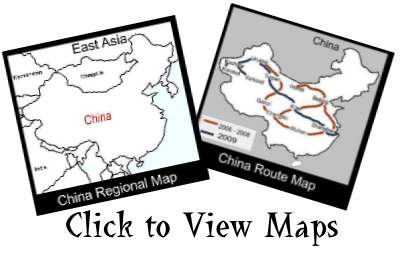 Click to View Maps | ATC