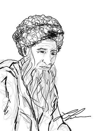 Turkmen sketch | ATC