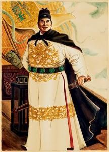 Zheng He | ATC