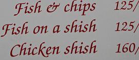 Fish on Sish | ATC