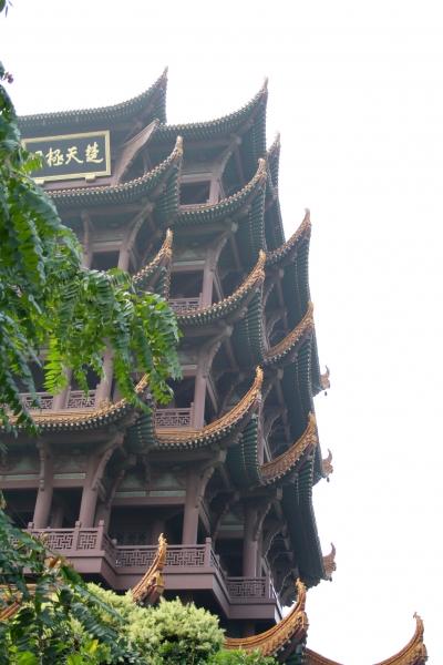 Yangzi river trip 271