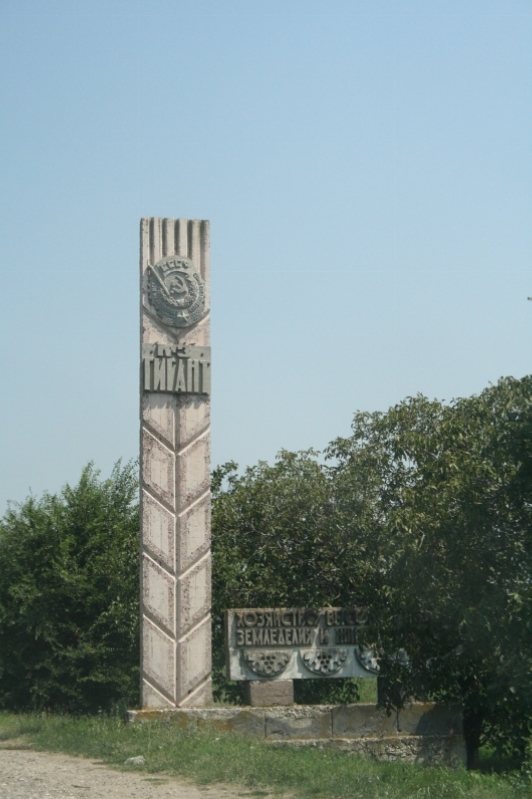 Monument to Moldova