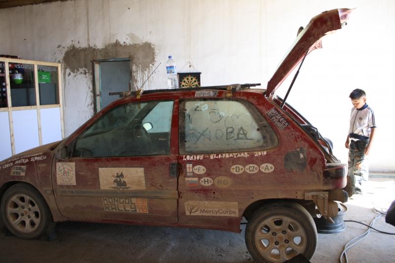 ATC Mongol Rally, Broken Frame Repair