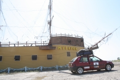 ATC Mongol Rally Weird Land Boat