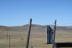 Mongolia Frontier