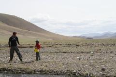 Mongolian Frontier