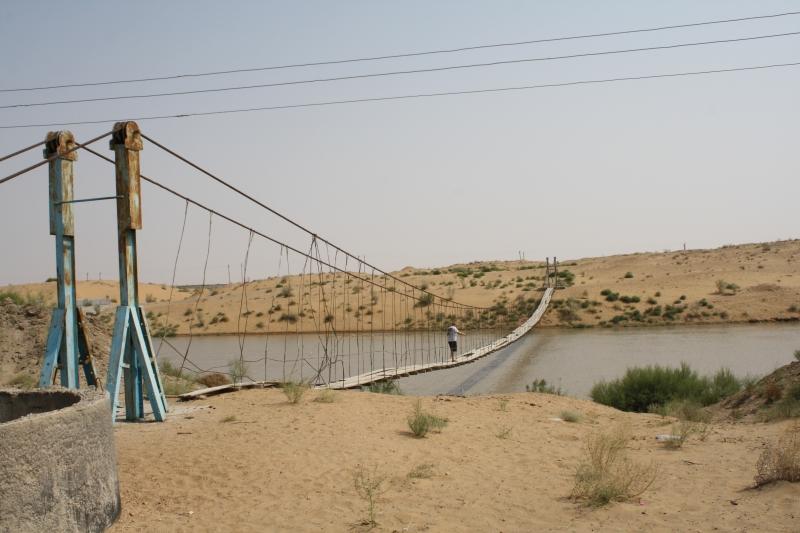 Bridge Across the Border, Uzbekistan