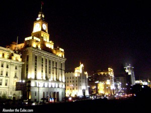 East side of the Bund