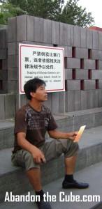 Scalpers in Beijing