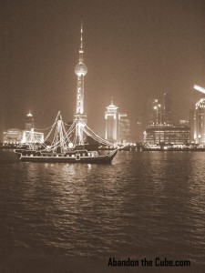 Shanghai, Bund