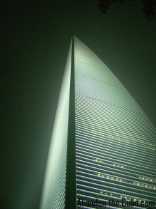 Shanghai Financial Tower