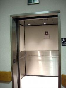 An Invitation to My Elevator Speech