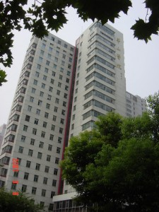 Hua Shan Hospital