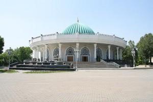 Regional Museum