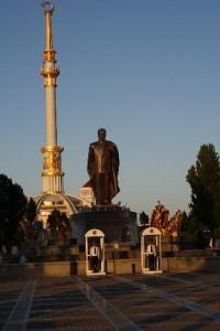 Niyazov Gold