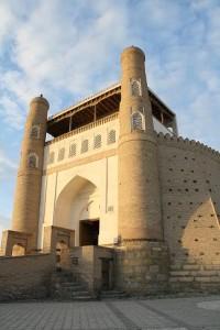 The Emir's Ark in Bukhara