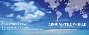 original_Four_Seasons_Private_Jet-Around_the_World