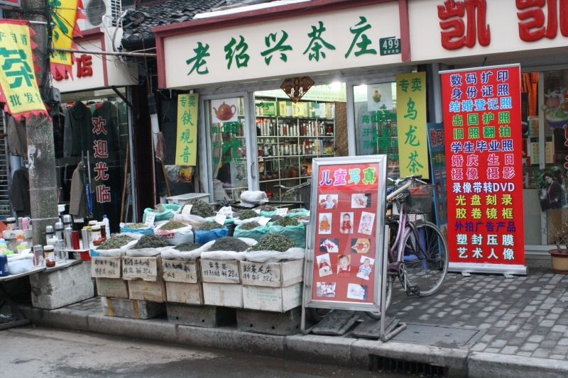 Shopping in China