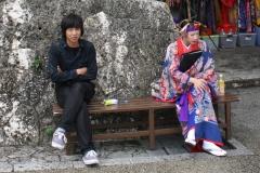Geisha and Modern Man, Japan