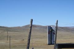 Mongolia Frontier