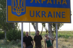 Moldovan/Ukrainian Border Crossing